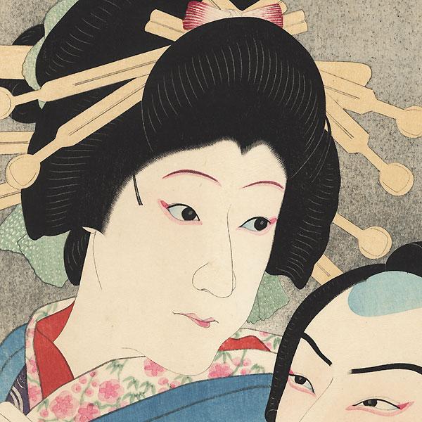 Ichikawa Shocho II as Umegawa and Kataoka Gado IV as Chubei, 1927 by Shunsen Natori (1886 - 1960)