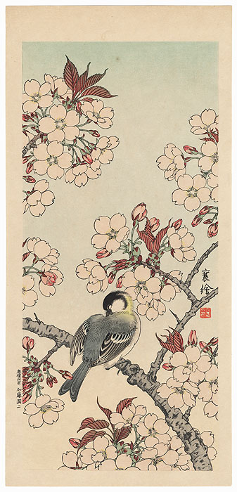 Sparrow and Cherry Blossoms by Jo (Hashimoto Yuzuru) (active 1920s - 1930s)