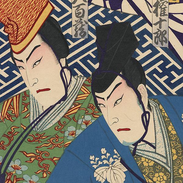 Rogue Threatening Noblemen, 1891 by Chikanobu (1838 - 1912)