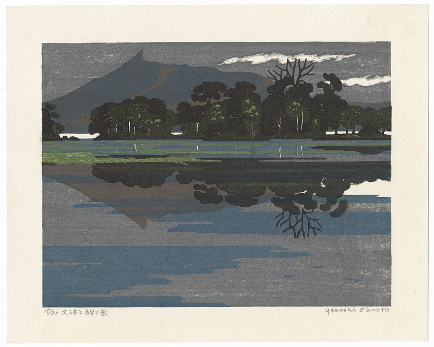 Reflections in a Lake by Yasushi Ohmoto (born 1926)