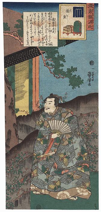 Maboroshi (The Wizard), Chapter 41 by Kuniyoshi (1797 - 1861)