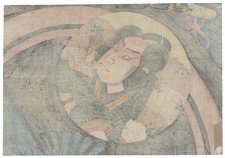 Kabuki Actor as a Samurai, 1854 by Kuniyoshi (1797 - 1861)