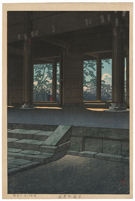 Chion Temple, Kyoto, 1933 by Hasui (1883 - 1957)