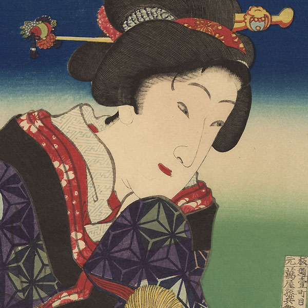 Beauty and Bonito Chips Tied Together with Rope by Kunichika (1835 - 1900)