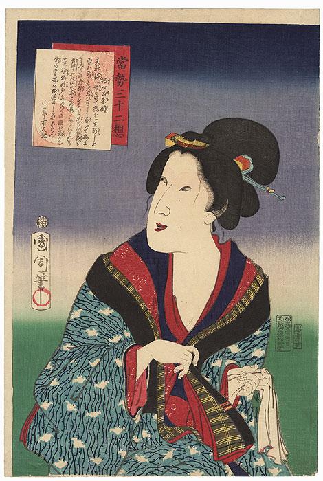Beauty with a Towel by Kunichika (1835 - 1900)