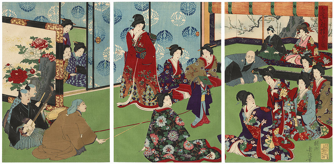 A Monkey Performance in the Imperial Court, 1889 by Chikanobu (1838 - 1912)