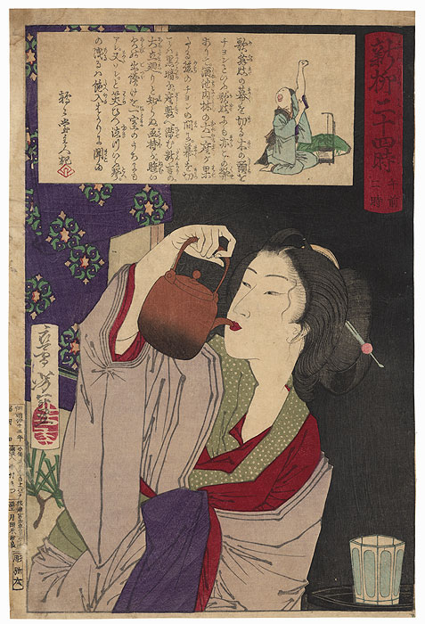 2 a.m. - Geisha Drinking Wine from a Kettle by Yoshitoshi (1839 - 1892)