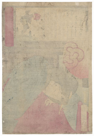 11 p.m. - Geisha Asleep by Lantern by Yoshitoshi (1839 - 1892)