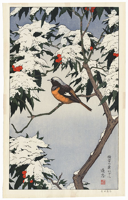 Winter: Sitting under Snow-covered Leaves by Toshi Yoshida (1911 - 1995)