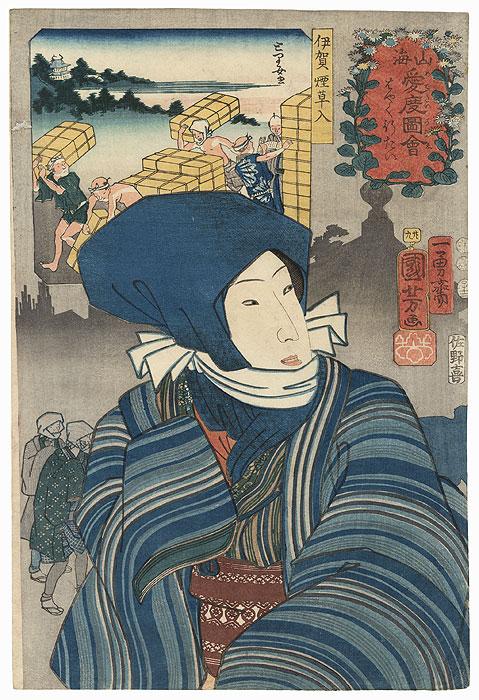 Imported Cigarettes from Iga Province  by Kuniyoshi (1797 - 1861)