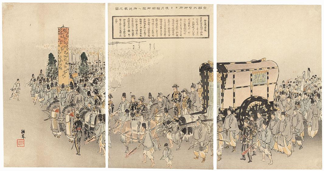 Meiji Emperor's Funeral Procession, 1912 by Meiji era artist (not read)