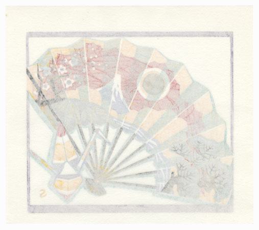 Offered in the Fuji Arts Clearance - only $24.99! by Shuzo Ikeda (born 1922)