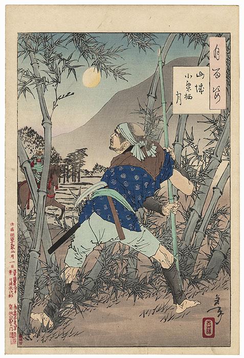 The Moon of Ogurusu in Yamashiro by Yoshitoshi (1839 - 1892)