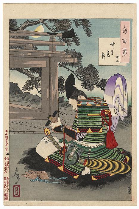 Chikubushima Moon  by Yoshitoshi (1839 - 1892)