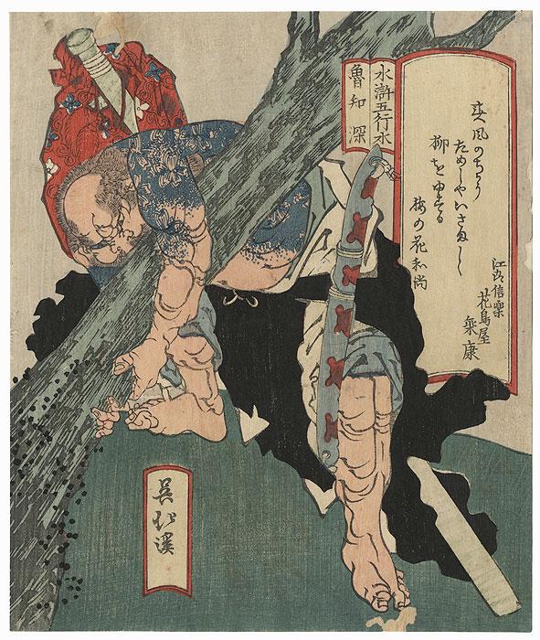 Wood: Lu Zhishen by Hokkei (1780 - 1850)