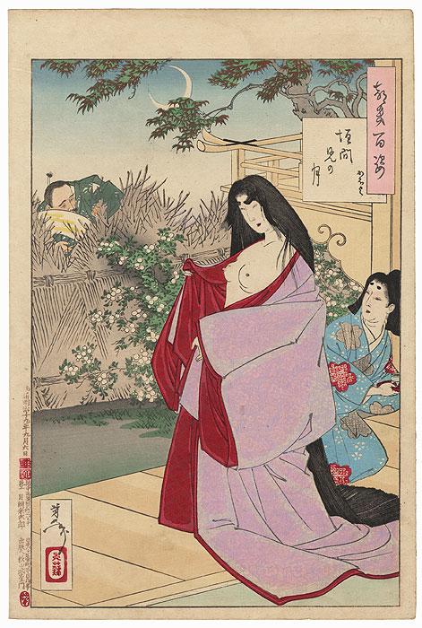 A Glimpse of the Moon by Yoshitoshi (active circa 1840 - 1880)