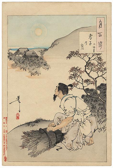 Moon of the Filial Son by Yoshitoshi (active circa 1840 - 1880)