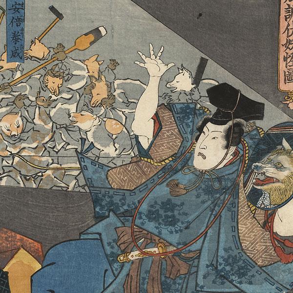 Discovery of a Fox Disguised as a Beauty, circa 1844 - 1846 by Toyokuni III/Kunisada (1786 - 1864)