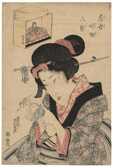 Dolls by Eisen (1790 - 1848)