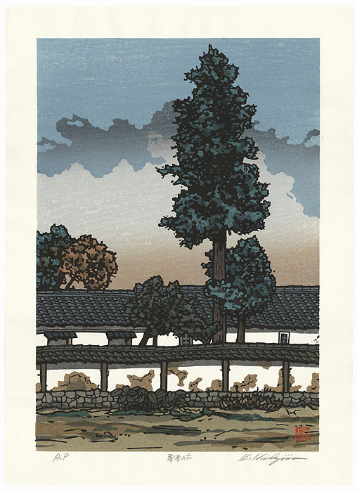 Tree at Ritto by Nishijima (born 1945)