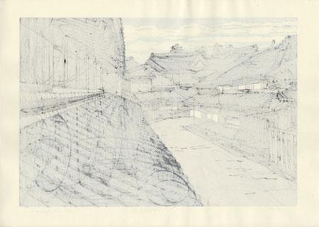 Houses in Uji by Nishijima (born 1945)