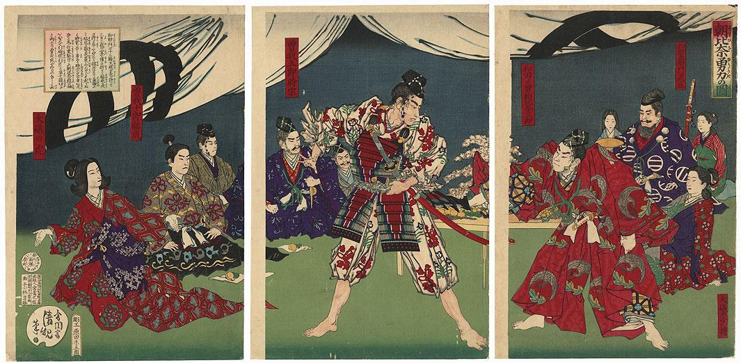 Asahina's Might, 1883 by Kiyochika (1847 - 1915)