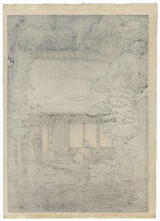 View Outside Musashino at Tokumaru, 1950 by Ishiwata Koitsu (1897 - 1987)