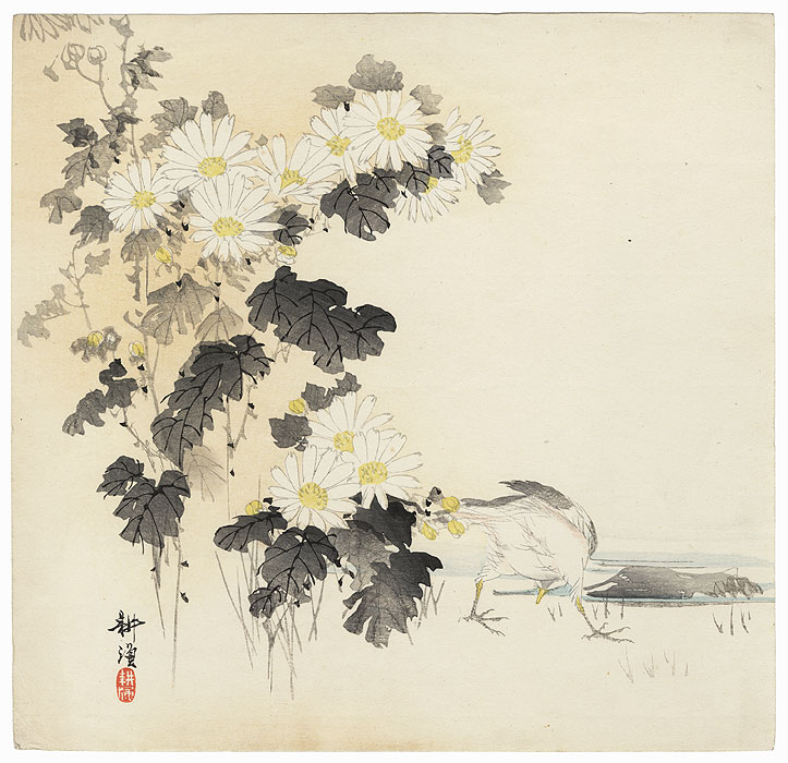 A Small Bird and a Flowering Plant, circa 1900 by Tsukioka Kogyo (1869 - 1927)