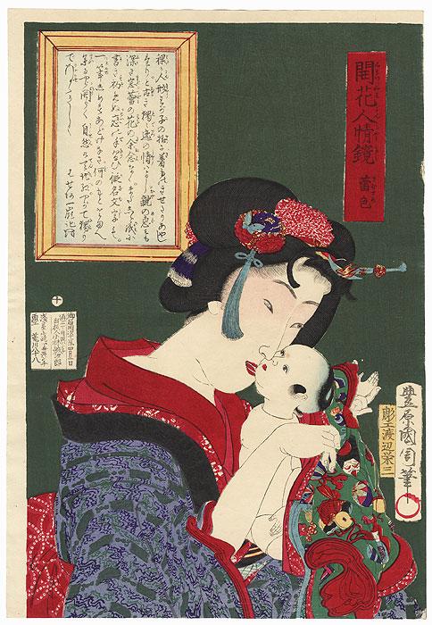 A Girl by Kunichika (1835 - 1900)