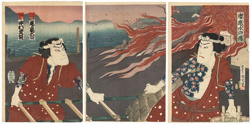 Keio Era Suikoden, 1894 by Kunichika (1835 - 1900)
