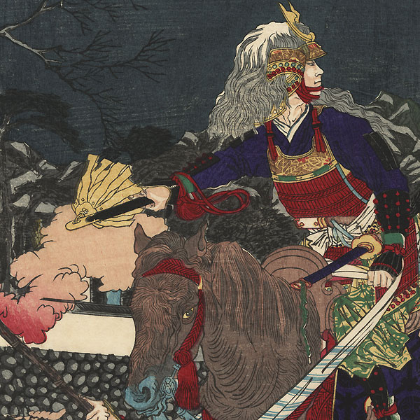 The Delivery of Food for the Troops at Otaka in Owari Province, 1875 by Yoshitoshi (1839 - 1892)