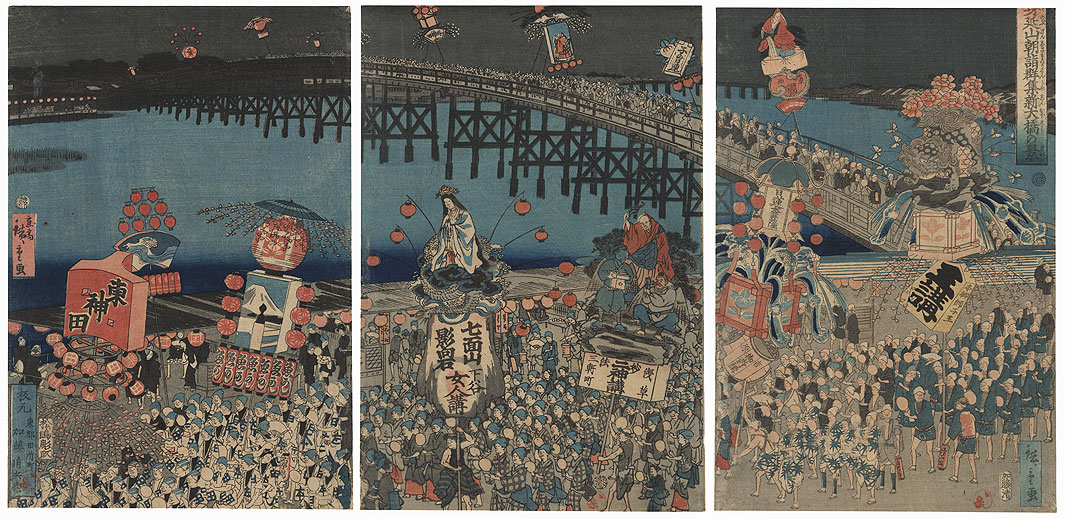 Pilgrims to Mt. Minobu and New Ohashi Bridge, 1863 by Hiroshige II (1826 - 1869)