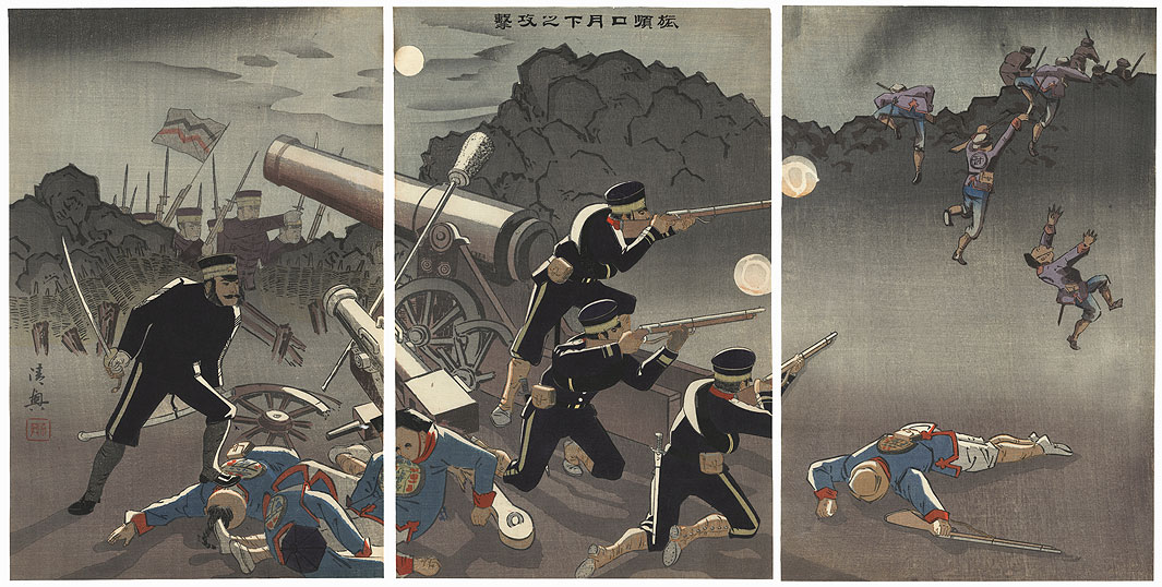 Attack on Port Arthur in the Moonlight, 1894 by Shinohara Kiyooki (active circa 1895)