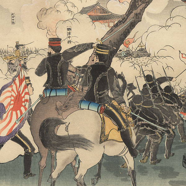 Our Army Attacks Enemy Troops at Jiuliancheng, 1894 by Ginko (active 1874 - 1897)