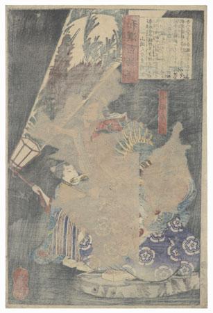 Oda Harunaga with a Page and a Lantern, 1865 by Yoshitoshi (1839 - 1892)