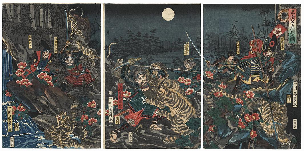 Lord Masakiyo's Tiger Hunt, 1861 by Yoshikazu (active circa 1849 - 1867)