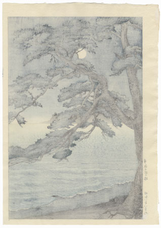 Moon at Enoshima Beach, 1933 by Hasui (1883 - 1957)