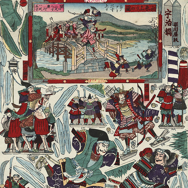 Warrior Monk Charging across a Bridge Paper Model Print by Kunisada III (1848 - 1920)