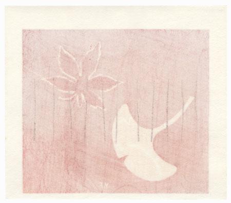 Offered in the Fuji Arts Clearance - only $24.99! by Yoshisuke Funasaka (born 1939)