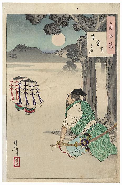 Takakura Moon by Yoshitoshi (1839 - 1892)