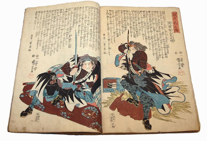 The Faithful Samurai Set with 50 woodblock Prints by Kuniyoshi (1797 - 1861)