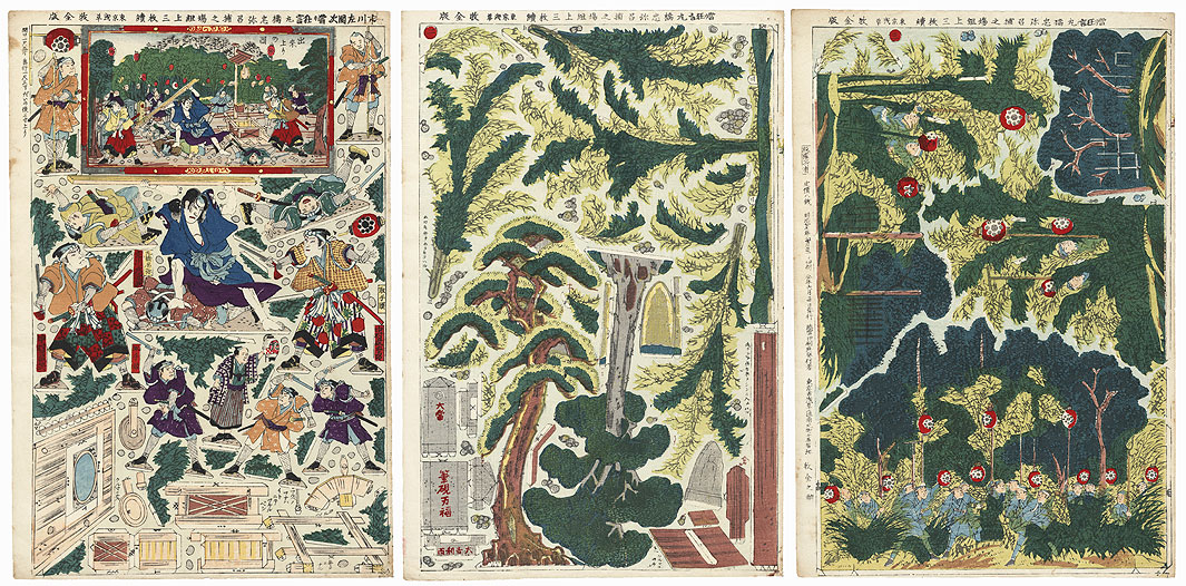 Capturing a Fugitive Paper Model Set  by Kunisada III (1848 - 1920)
