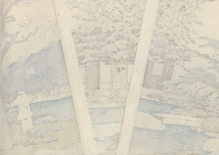 The Friendly Garden, 1980 by Toshi Yoshida (1911 - 1995)