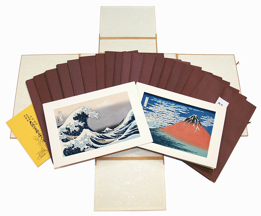Complete Thirty-six Views of Fuji Boxed Set by Hokusai (1760 - 1849)