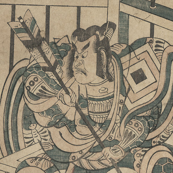Yanone (The Arrowhead) by Kiyonobu (1663 - 1729)