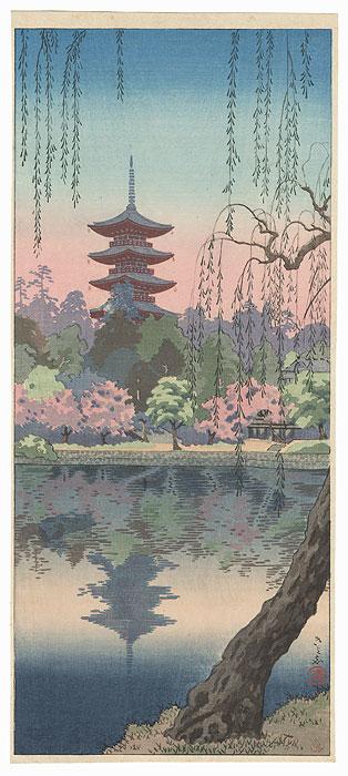 Sarusawa Pond, Nara, 1936 by Tsuchiya Koitsu (1870 - 1949)