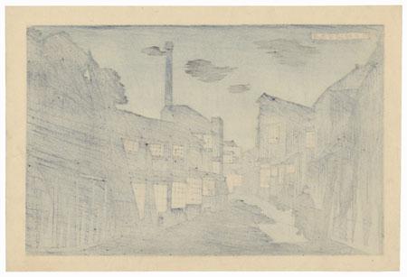Artist's Studio in Yanaka Village, circa 1950s by Gihachiro Okuyama (1907 - 1981)