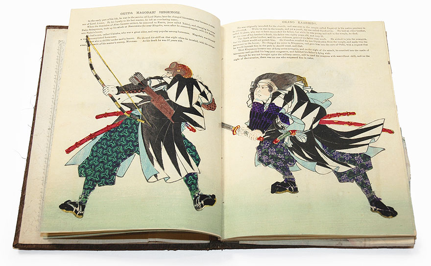 Complete 47 Ronin Book with 51 Woodblock Prints, 1885 by Yoshitora (active circa 1840 - 1880)