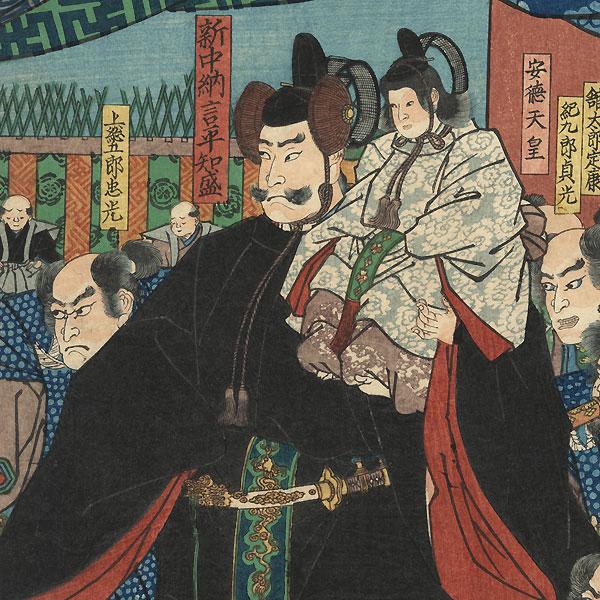 Taira Clan: A Gathering at Suma Temple by Kunitsuna II (1829 - 1874)