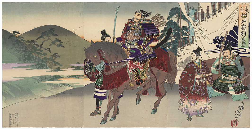 Kusunoki Masashige Saying Farewell to His Son, 1910 by Nobukazu (1874 - 1944)
